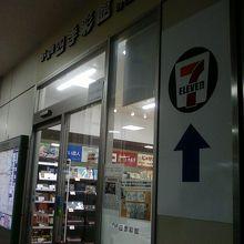お店の入り口すぐそばです。