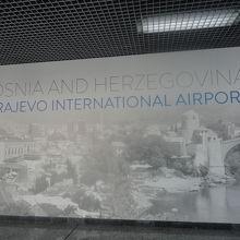 サラエボ国際空港 (SJJ)
