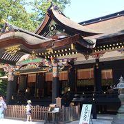 日本三大神宮