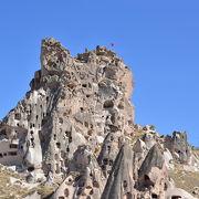 ウチヒサール城へ