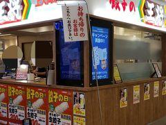 戸塚・いずみ野・港南台のツアー