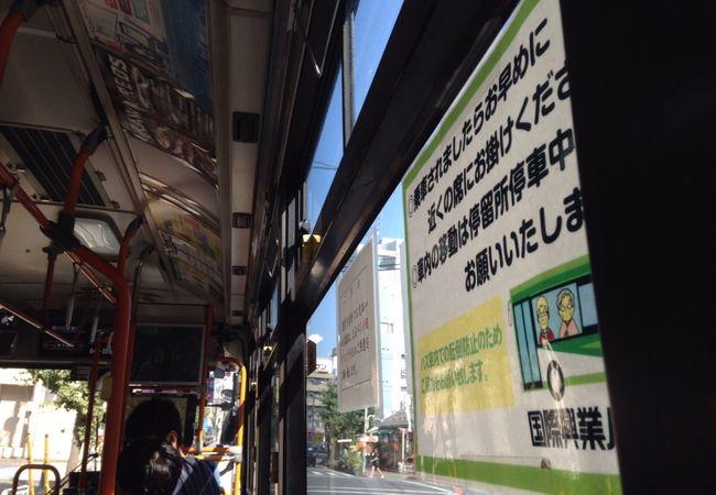 路線バス (国際興業バス)