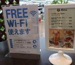 ヤマダ電機テックランド (星ヶ丘店)