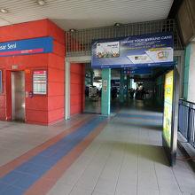 パサール スニ駅
