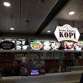 写真:キリニーコピティアム (チャンギ空港ターミナル2)