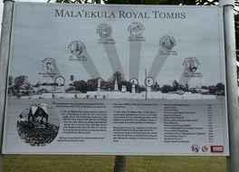 王家の墓(トンガ)
