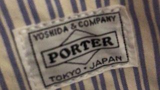 クラチカ ヨシダ (丸の内店)