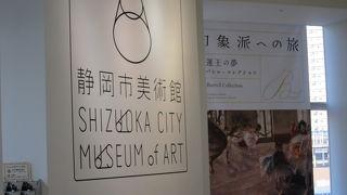 コンパクトにまとまった観覧しやすい美術館