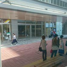 北海道中央バス 旭川バスターミナル