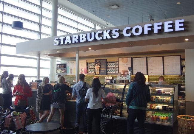 スターバックスコーヒー (コペンハーゲン空港店)
