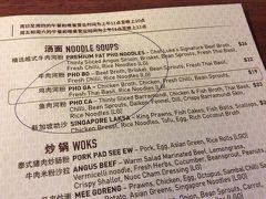 ファット ヌードル アジアンレストラン
