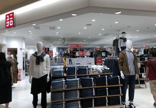 ユニクロ (西武東戸塚オーロラモール店)