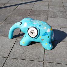 象の鼻パーク