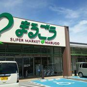 地元では信頼できるお店としての評価が定着していると思います