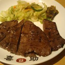 味の牛たん 喜助 定禅寺店