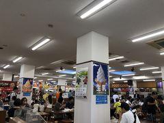 蓮田・白岡のツアー