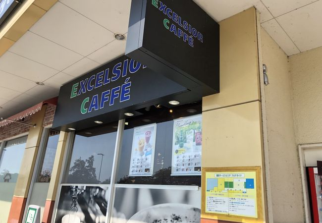 エクセルシオール 蓮田サービスエリア下り店