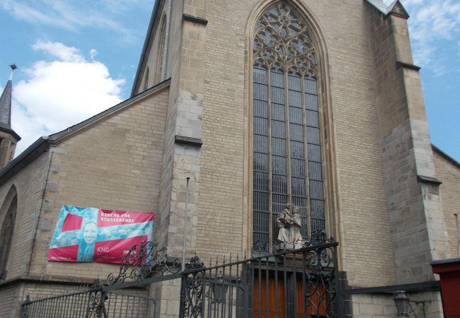 聖レミギウス教会