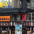 写真:薄利多賣半兵ヱ 富山桜町店