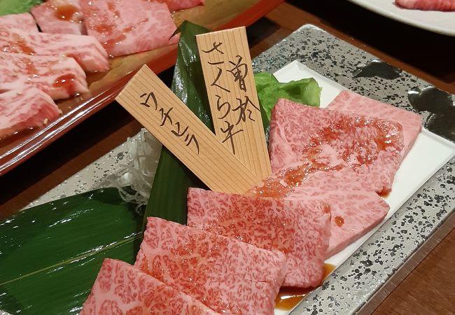 焼肉ひまわり 三輪店(本店)