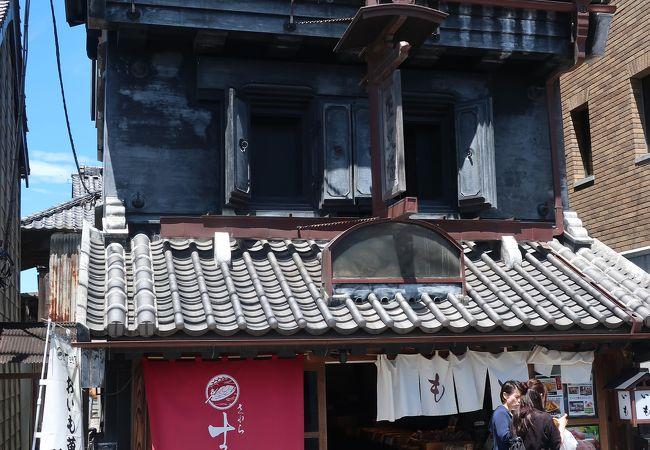 正文堂書店