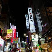 ソウル最大の繁華街