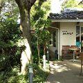 写真:史跡の駅おたカフェ