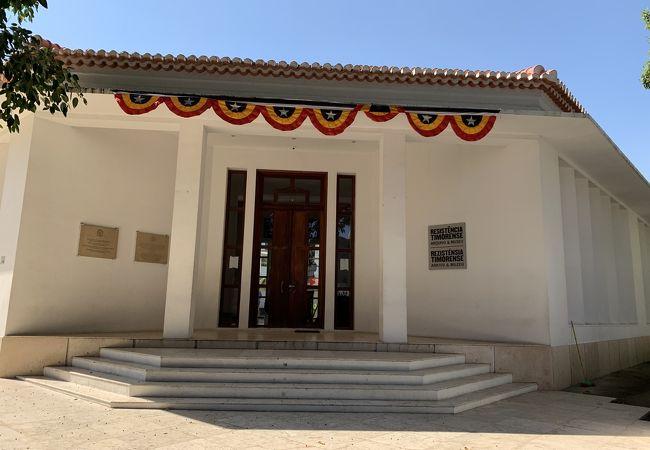 チモールレジスタンスアーカイブアンドミュージアム (チモールレジスタンス博物館)