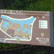 水の豊かな公園