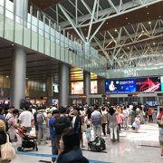 国際線はターミナル2