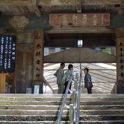 参拝客は、この通用門から中に入ります