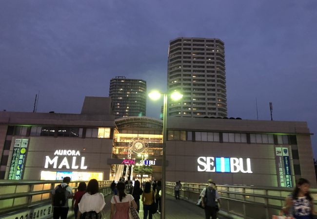 オーロラモール (西武東戸塚店)