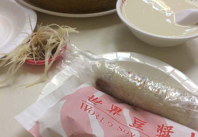 世界豆漿大王 (本店)
