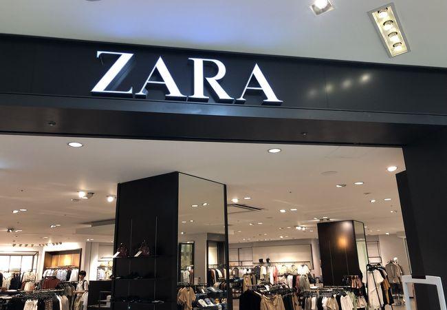 ZARA (オーロラモール西武東戸塚店)