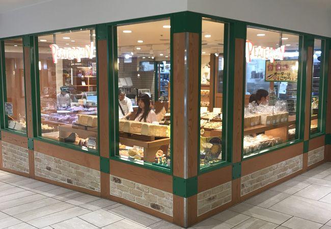 小麦市場ピーターパン シャポー船橋店