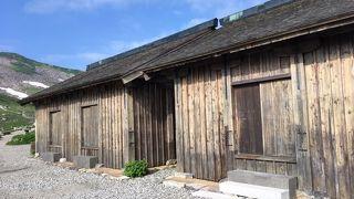 日本最古の山小屋