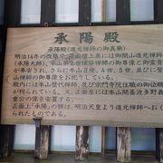 開祖の道元禅師や歴代の禅師、御位牌を安置されてる場所