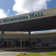 グアム最大級のショッピングモール