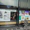 写真:スターの広場
