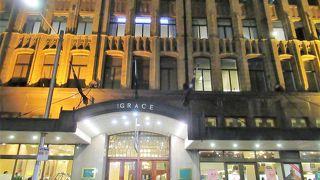ザ グレース ホテル