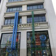 パリ本店のルイヴィトン!