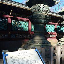 上野東照宮 銅燈籠