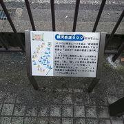 松本零士が出身ではなく、港や駅などに関係