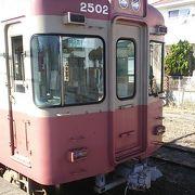 銚子駅から乗車する場合、車掌から切符の提示を求められます