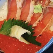 絶品鮭親子丼
