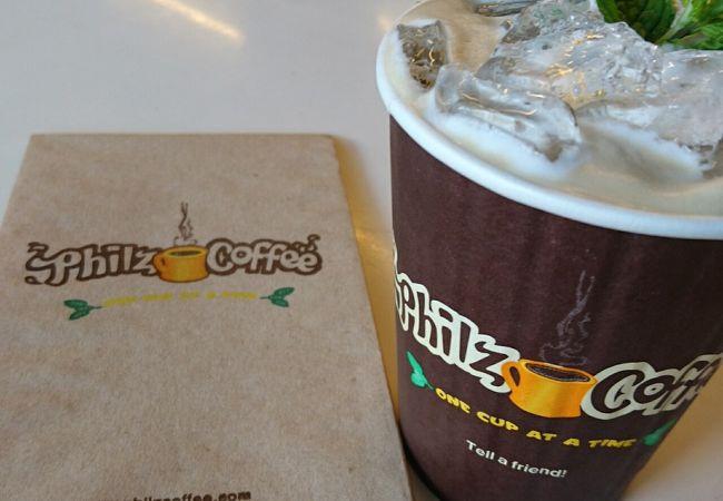 ローカルオススメのコーヒーショップ