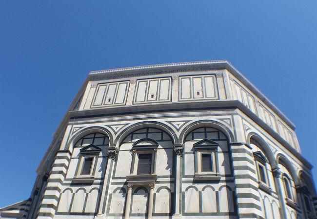 洗礼堂 (フィレンツェ)