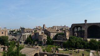ああ古代ローマ