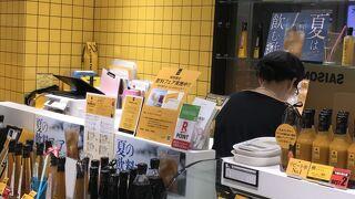 セゾンファクトリー 三越高松店