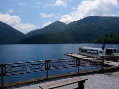 糠平湖・然別湖周辺のツアー